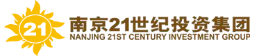 南京21世纪投资kok体育娱乐
