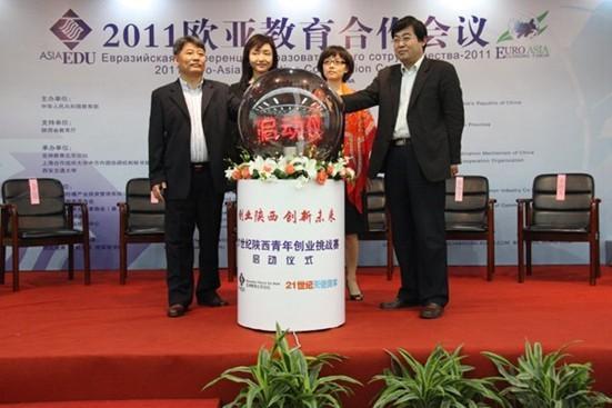 """""""21世纪·天使资本""""参加2011欧亚教育合作会议"""