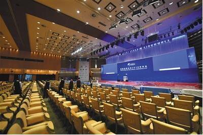 南京二十一世纪投资kok体育娱乐许尚龙先生参加博鳌亚洲论坛2018年年会