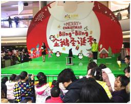 """【商管】Bling-Bling-企鹅圣诞季开""""企""""圣诞之旅"""