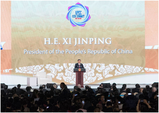 许尚龙董事长出席2017APEC亚太经合组织工商领导人峰会