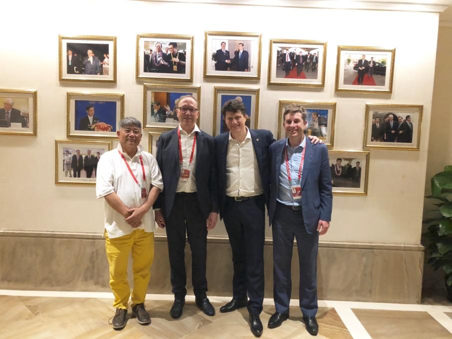 许尚龙董事长出席博鳌亚洲论坛2019年年会开幕式