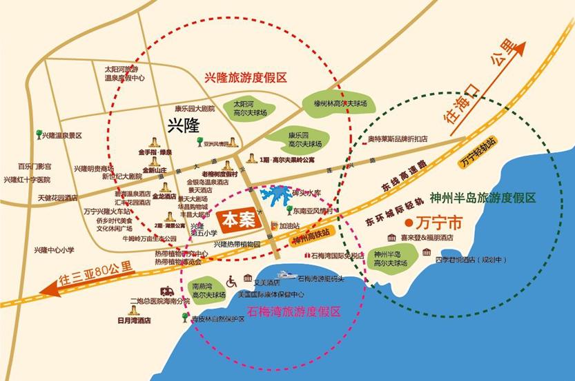 太阳谷温泉城2.jpg
